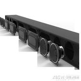德國GARINEMAX A11木質回音壁音箱電視音響5.1客廳低音炮投影藍芽『新佰數位屋』