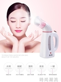 家用補水儀噴霧器蒸汽臉部美容儀機納米保濕面儀器熱噴蒸臉器 時尚潮流