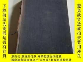二手書博民逛書店SPOKEN罕見RUSSIAN(英文, 不好)Y200392