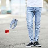 牛仔褲 抓破淺藍刷色合身版牛仔褲【NB0208J】