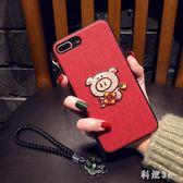 本命年蘋果Xs Max手機殼掛繩iPhone7刺繡豬套8plus創意6sp女款 GW291【科炫3c】