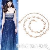 珍珠腰錬女士時尚百搭腰帶裝飾洋裝甜美太陽花金屬錬條韓版裙帶