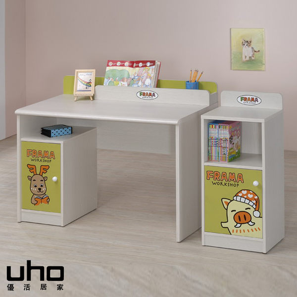 書桌【UHO】琺碼系列-單門書桌&DIY組合傢俱(不含書櫃)