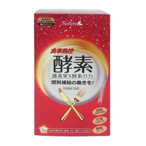 Simply 食事熱控酵素錠 30錠/盒◆德瑞健康家◆