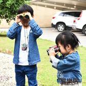 兒童便攜雙筒望遠鏡5*30高清卡通
