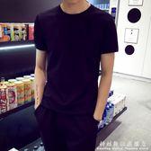 夏季男士短袖T恤圓領純色體恤打底衫韓版半袖上衣夏裝男裝黑白潮   科炫數位旗艦店