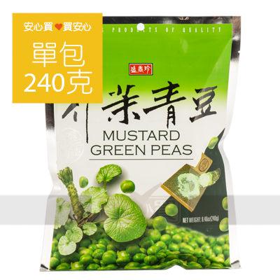 【盛香珍】芥茉青豆240g/包