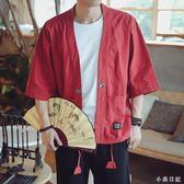中大尺碼 中國風男薄款唐裝復古日系日式和風開衫居士服亞麻 aj8564『小美日記』