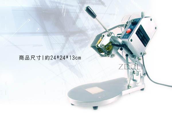 1023.{手動包裝日期標示機}食品有效日期.製造日期標示機 打字機印字機