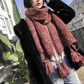 毛線圍巾女冬季韓版百搭純色披肩兩用韓國學生加厚保暖大流蘇圍脖 深藏blue