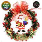 【摩達客】台灣製14吋紅綠金蔥聖誕星星花圈-聖誕老公公款(免組裝)