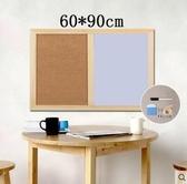 軟木板白板黑板日歷照片墻記事板實木質框公告欄寫字磁性白板黑板 aj9886【花貓女王】