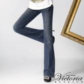 Victoria Victoria中腰袋蓋靴型褲-女