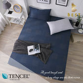 天絲床包三件組 雙人5x6.2尺 一彎心跡 100%頂級天絲 萊賽爾 附正天絲吊牌 BEST寢飾
