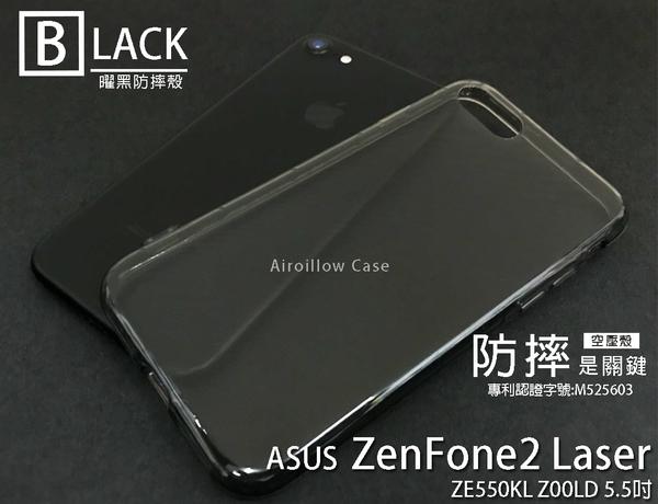 閃曜黑色系【高透空壓殼】華碩 ZE550KL Z00LD Laser 5.5吋 矽膠套皮套手機套殼保護套殼