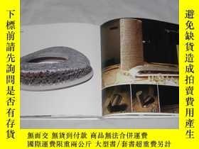 二手書博民逛書店UNIO.UE罕見永一格 Since 199817608 北京永
