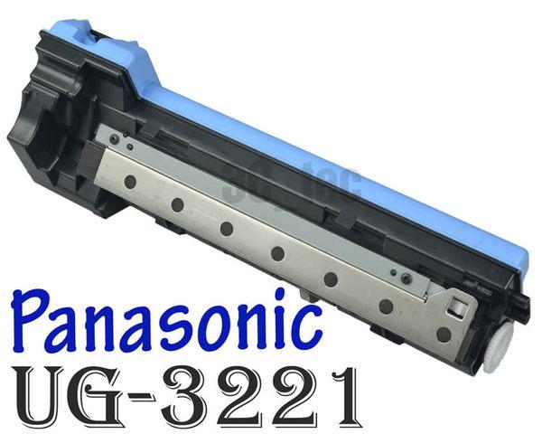 [ Panasonic 副廠碳粉匣 UG-3221 UG3221 ][6000張] 雷射傳真機 UF525 UF4100 UF-525 UF-4100