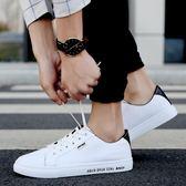 帆布鞋 正韓帆布鞋男韓版潮流男鞋小白鞋男士休閒鞋低幫布鞋潮板鞋【superman】