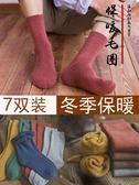 男中筒襪 男冬季加厚純棉中筒襪加絨保暖防臭吸汗長襪男士毛巾襪 莎瓦迪卡