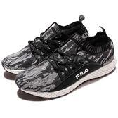 【六折特賣】FILA 慢跑鞋 J307R 低筒 襪套式 黑 白 雪花 運動鞋 編織鞋面 男鞋【PUMP306】 1J307R401