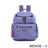 【BESIDE-U】 ENDEAVOR LEATHER系列掀蓋束繩包 - 雲衫紫