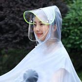 雨衣電動摩托車單人1人電車單車雨披男裝女裝騎車水衣么托遮雨批【全館免運】
