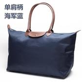 手提旅行包女大容量短途旅行袋防水尼龍大包男女折疊行李包
