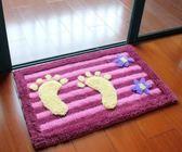 衛浴專用踏墊進門吸水浴室防滑墊