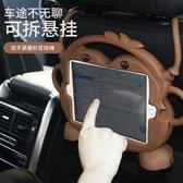 2019新款ipad保護套9.7英寸兒童硅膠套1蘋果Air2平板迷你