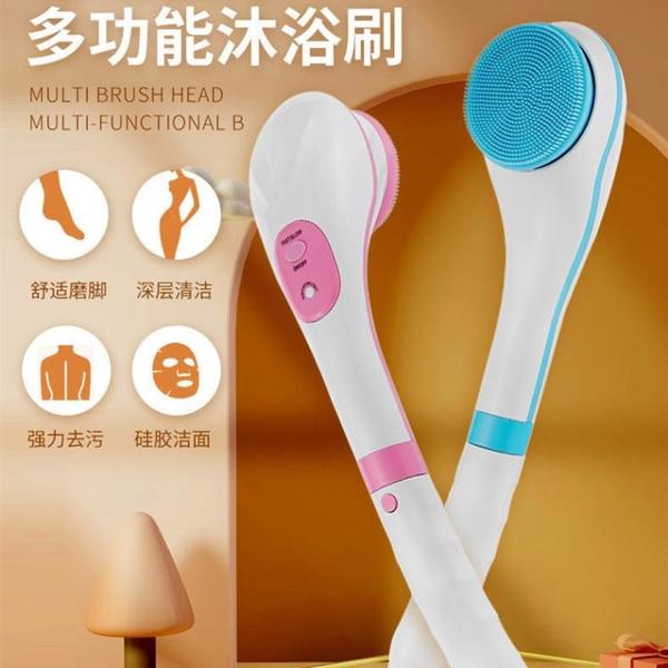 全自動搓澡神器電動日本硅膠洗澡刷子搓背刷長柄按摩刷多功能軟毛