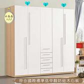 【水晶晶家具/傢俱首選】明日香6.6呎木紋白低甲醛衣櫃三件式全組(單吊+四抽+雙吊) ZX8151-8