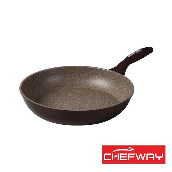 韓國 CHEFWAY 磨石不沾煎鍋26cm-大件商品請選宅配運送