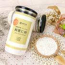 純薏仁粉 無糖100%純天然  罐裝附木...