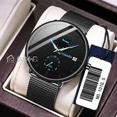 男錶專櫃全自動機芯手錶男士學生韓版防水夜光日歷超薄機械錶新款 快速出貨