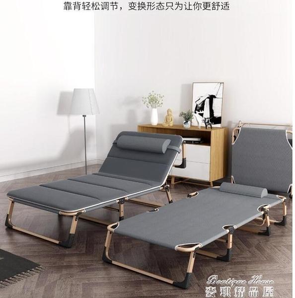 折疊床 單人床午睡家用簡易午休床便攜多功能床辦公室躺椅YYJ 麥琪精品屋
