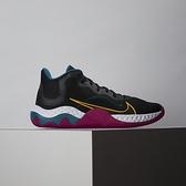 Nike Renew Elevate 男鞋 黑紫 多色拼接 高筒 緩震 籃球鞋 CK2669-005