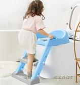 兒童馬桶坐便器樓梯式嬰兒男女寶寶階梯馬桶圈墊小孩廁所便盆尿盆MBS「時尚彩虹屋」