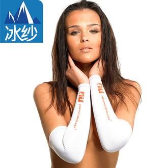NU冰紗袖套 酷涼、防曬抗UV