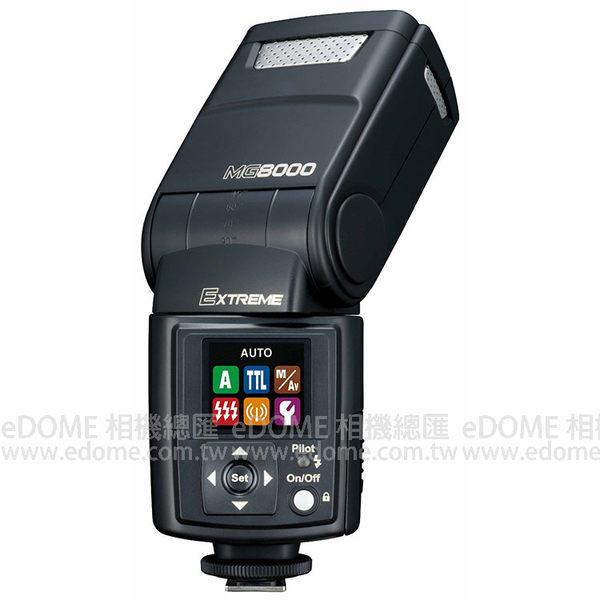 NISSIN MG-8000 Extreme 耐熱閃光燈 FOR CANON (6期0利率 免運 捷新公司貨)