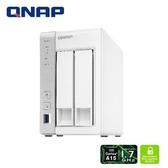 QNAP 威聯通 TS-231P 2Bay 網路儲存伺服器