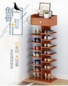 鞋架  八層鞋架  簡易多層家用小型迷妳省空間經濟型客廳鞋櫃門口大容量鞋架子 米蘭shoe