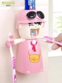 牙刷架 哈雷少女洗漱套裝壁掛牙刷架卡通擠牙膏器置物兒童刷牙杯漱口杯 布衣潮人布衣潮人