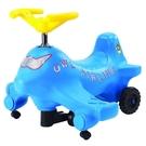 (宅)Ching Ching親親-飛機扭扭車(藍)CA-06[衛立兒生活館]
