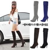 膝上靴 歐美細跟騎士靴側拉鏈高跟長靴40-50大碼過膝靴子ebay速賣通Wish
