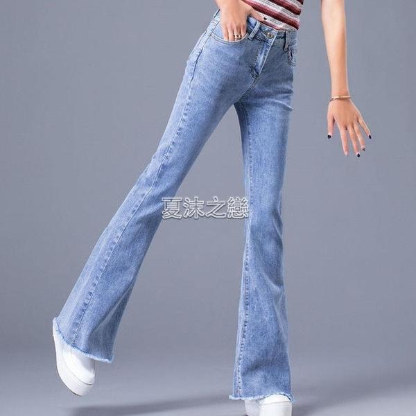 喇叭褲 淺色牛仔褲女微喇褲高腰彈力顯瘦夏季新款喇叭褲闊腿垂感長褲