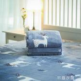 毛毯被子加厚冬季珊瑚絨保暖單人宿舍學生床單單件法蘭絨夏季薄款   芊惠衣屋igo