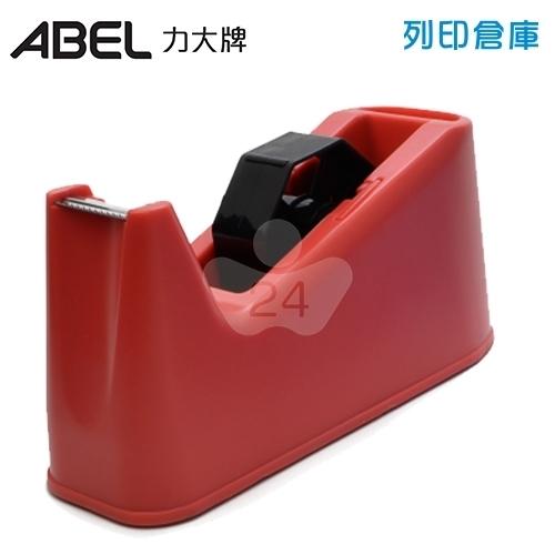 ABEL 力大牌 03918 TD-100 膠帶台-紅色/個(不含膠帶)