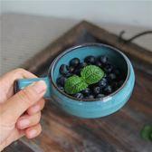 外貿陶瓷餐具 創意美式粗陶帶把小菜碟調味碟醬料碟小缽家用 解憂雜貨鋪