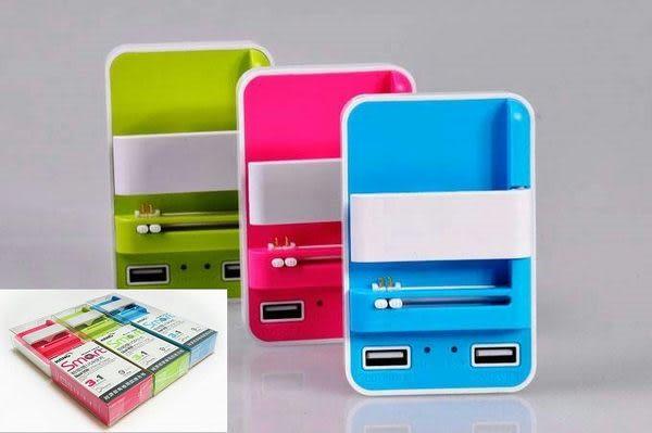 電池座充 電池充電器 通用型+雙USB 旅充 H222 Z1 Z2 ZU S3 S4 S5 Note 2 3~4G手機