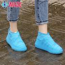 3雙一次性戶外乳膠鞋套下雨天加厚便攜耐磨學生男女腳套 【八點半時尚館】